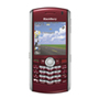 Compare Blackberry Pearl 8120 Red Deals