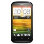 Compare HTC Desire X Deals