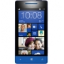 Compare HTC 8S Windows Phone (Blue) Deals