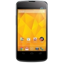 Google Nexus 4 Deals and Price Comparison by powerupmobile.com